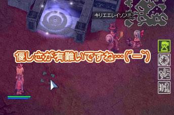 screenbijou385.jpg