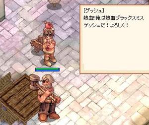 screenbijou454.jpg