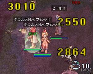 screenbijou592.jpg