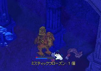 screenbijou599.jpg