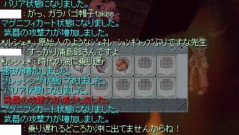 screenbijou667.jpg