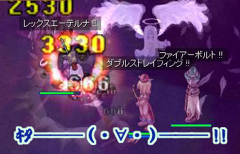 screenbijou712.jpg