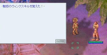 screenbijou809.jpg