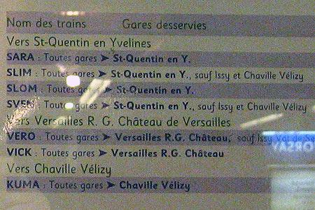 RER時刻表01
