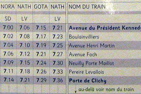 RER時刻表02