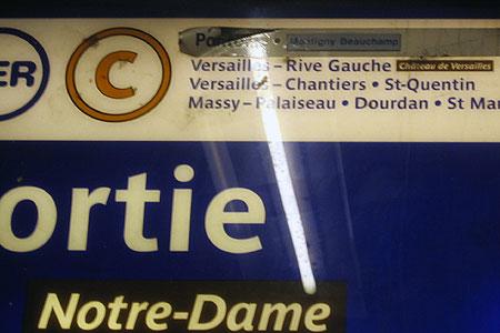RER-C看板