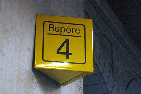 rer-court02