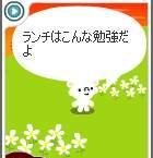 piyo4.jpg