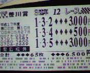 20050527235701