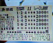 20050602210002