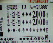 20051030004801