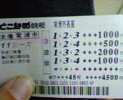 20051102183904