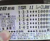 20051231122413