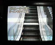 20060319182310