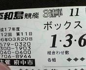 20060321102534