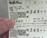 20060401000316