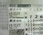 20060830030629