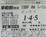20061023002328
