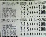 20061126030141