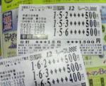 20061126043331