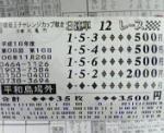 20061127001338