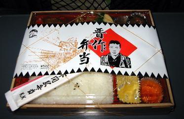 shinsaku1.jpg