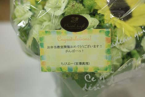 苺ママ 046-11