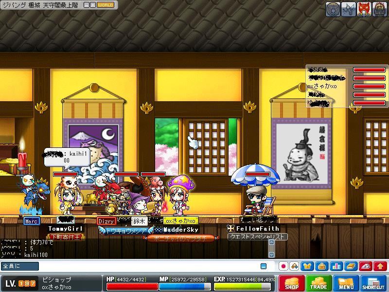 Maple090926_074329.jpg
