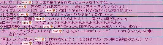 Maple090930_015119.jpg