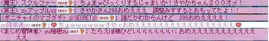 Maple091010_180622.jpg