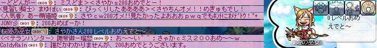 Maple091010_180804.jpg