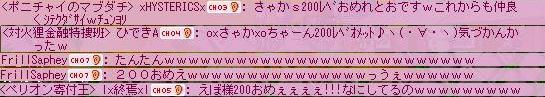 Maple091010_192808.jpg