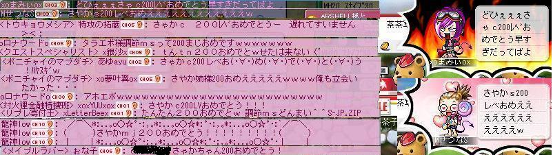 Maple091010_221750.jpg