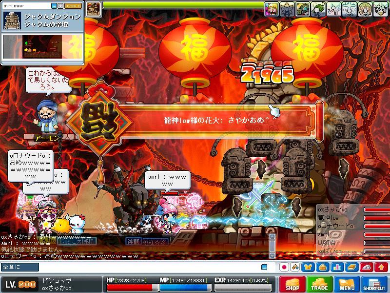Maple091011_014349.jpg