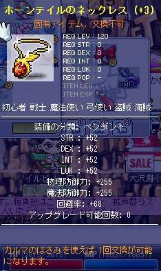 Maple091019_013216.jpg