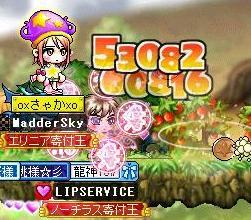 Maple091025_183209.jpg