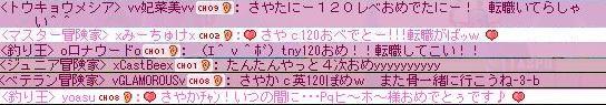 Maple100108_162657.jpg