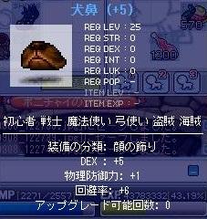 Maple090908_122751.jpg