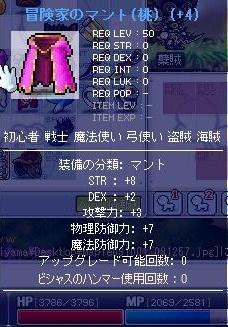 Maple091001_091302.jpg
