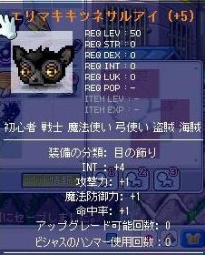 Maple091004_224731.jpg