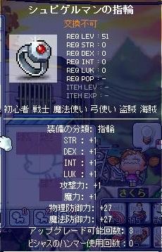 Maple091004_224738.jpg