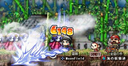 姫狩り中2