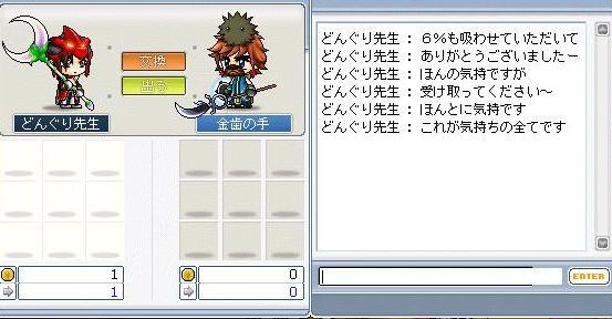 おくれたケンタお礼8