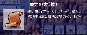 棒 60% 1