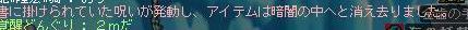 まさかの闇・・・ 3
