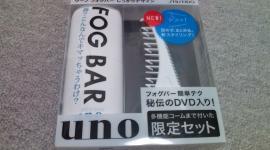 fogbar2