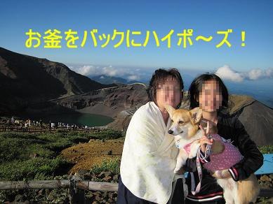 リュラとママと紗英子