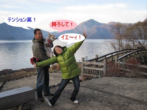 記念撮影7