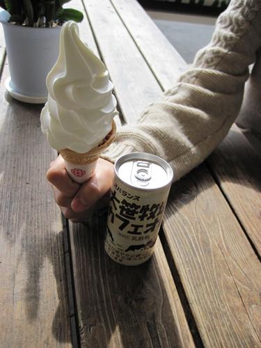 ソフトクリーム39