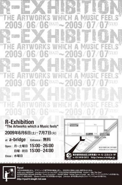 r_exhibition_2_convert_20090507025855.jpg